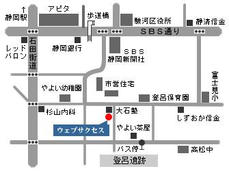株式会社ウェブサクセス・MAP