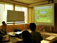 静岡大学生の研究発表