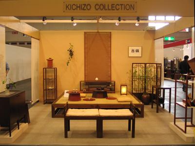 KICHIZO COLLECTION
