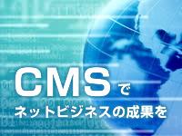 WEB SUCCESS 設立記念日(3周年)