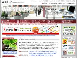 しずおか新産業技術フェア2009(静岡産業創造機構・主催)に出展します