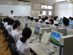 静岡商業高校・ITセミナー(ホームページ制作編)