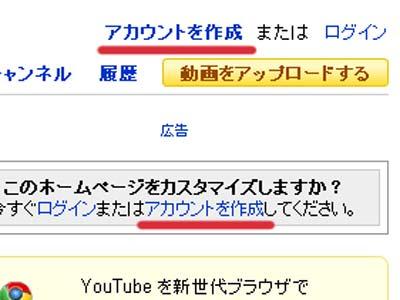 YouTubeに動画で情報配信!(図-1)