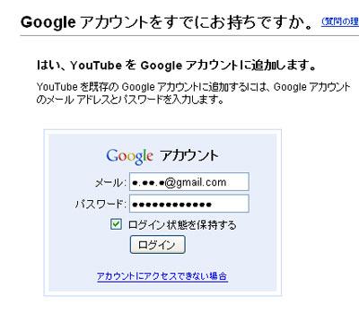 YouTubeに動画で情報配信!(図-3)