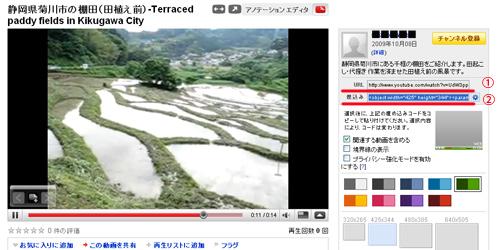 YouTubeでマイ動画を管理!(図-3)