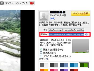 YouTubeの動画をブログ(WordPress)に入れる(図-1)