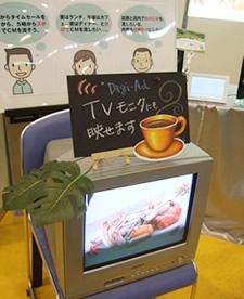 TVモニターをリサイクル
