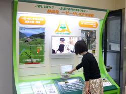 静岡県庁東館2階にあるデジタルサイネージ