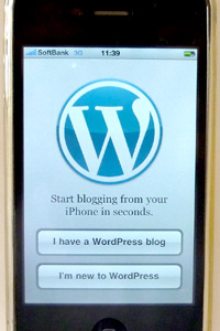 WordPress for iPhoneでブログを更新