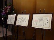 アメーラトマトの日本農業賞特別賞を祝う会2