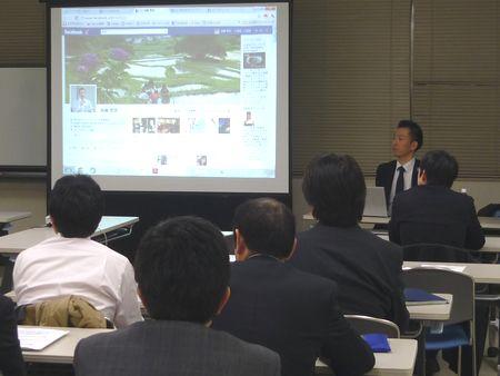 フェイスブック講習会(まるせい経営クラブ)