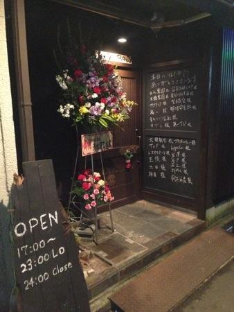 居酒屋 SABUROW(さぶろう)