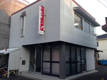 ウェブサクセス稲川オフィス外観