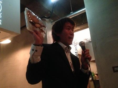富士きのこセンターの渡辺さんとの出会い