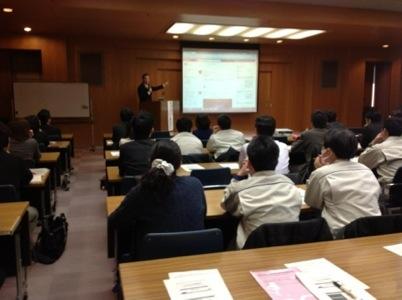静岡市役所職員向けFacebook講演会で講師!
