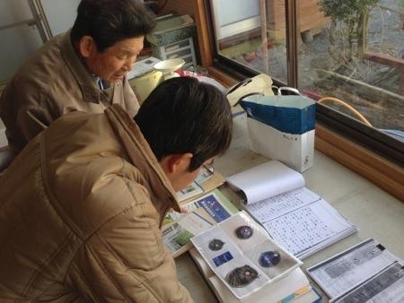 静岡在来作物『折戸なす』の研究