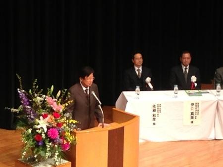 静岡県知事により挨拶