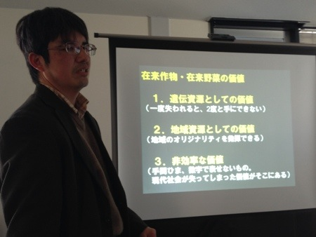 プロジェクトZ(在来種保存)代表稲垣氏から研究発表