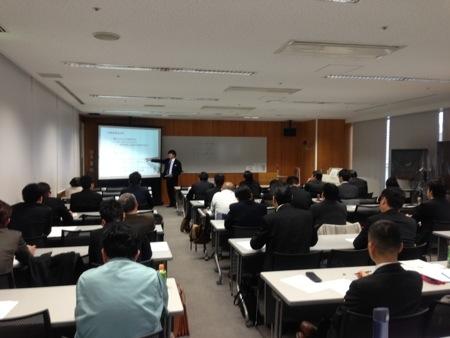 情報とリスクマネジメント(静岡情報産業協会・主催)