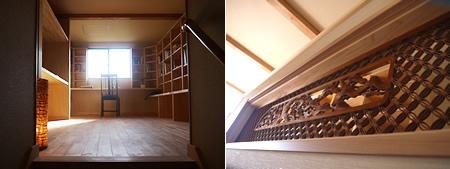 プライベート図書館と欄間