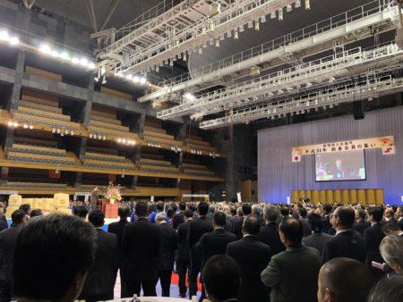 2019年の静岡商工会議所の賀詞交歓会