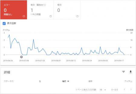 oogleしごと検索の求人情報
